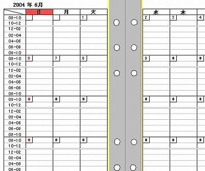 エクセルで作った月間 日程手帳用紙