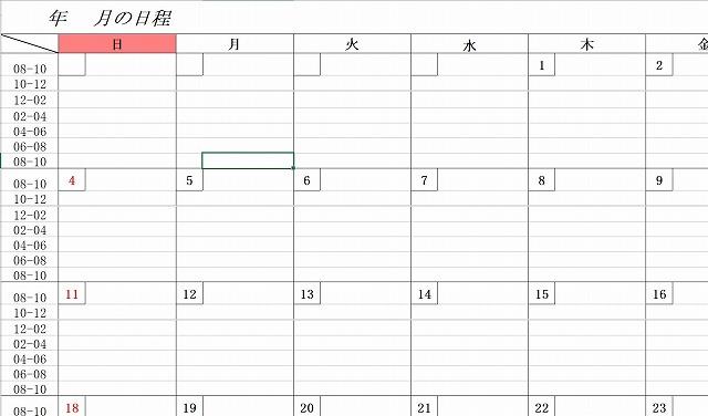 エクセルで作った月間日程カレンダー