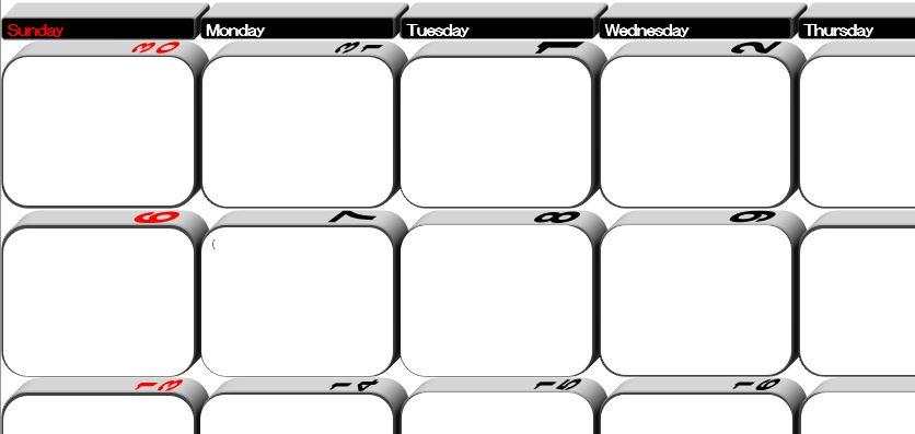 エクセルで作った3Dおしゃれカレンダー
