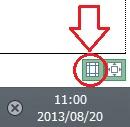 エクセルの余白表示アイコン