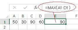 エクセルのMAX関数の使い方実例