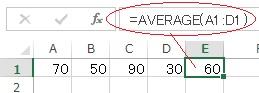 エクセルのAVERAGE関数の使い方実例