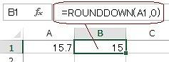 エクセルのROUNDDOWN関数の使い方の実例