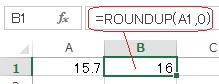 エクセルのROUNDUP関数の使い方の実例