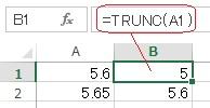 エクセルのTRUNC関数の使い方の実例