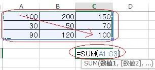 エクセルの計算式とは別の場所に答えを表示する