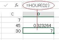 「HOUR」関数で時間を表示する