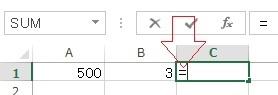 エクセルの式の入力の基本