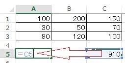 複数のセルに答えを表示する方法